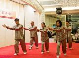 Group-Form-performed-by-Hong-Kong-Members.jpg