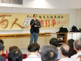 Workshop-introduction-by-HK-HQ-President-Jeff-Chui.jpg
